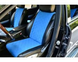 Автомобильные чехлы АVторитет, синие (комплект)